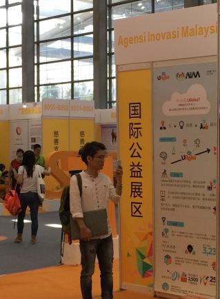 Agensi Inovasi Malaysia (AIM) at 5th China Charity Fair in Shenzen- 24th September 2016