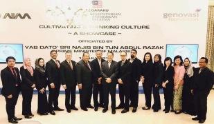 Agensi Inovasi Malaysia showcasing Cultivating a Thinking Culture at PMO 17 Jul 2017