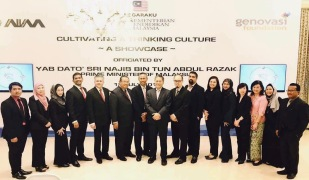 Agensi Inovasi Malaysia showcasing Cultivating a Thinking Culture at PMO 17 Jul 2017