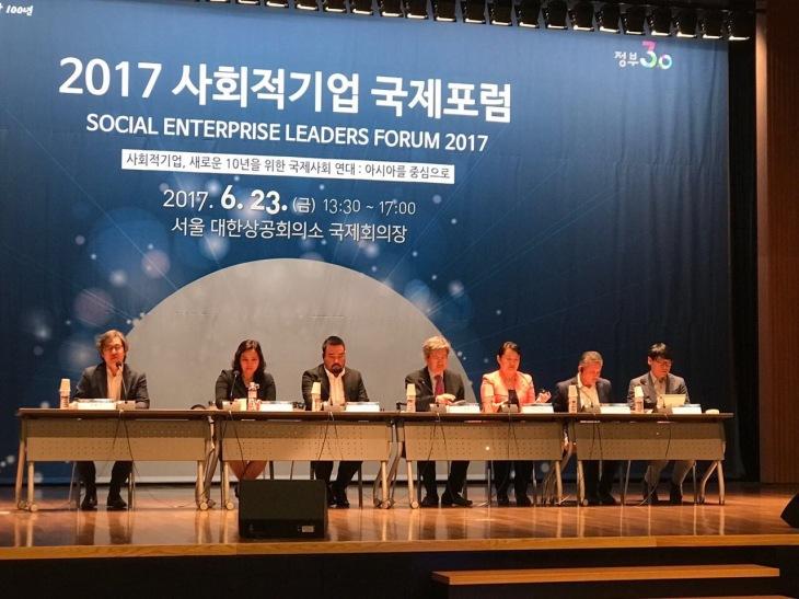 Eddie Razak speaking at Social Enterprise Leaders Forum 2017 Seoul Korea 23 June 2017