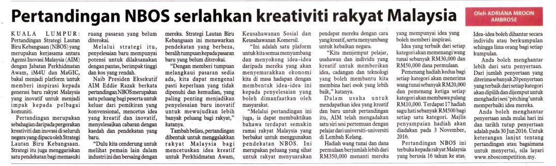 eddie-razak-utusan-borneo-sabah-pertandingan-nbos-serlahkan-kreativiti-rakyat-malaysia-160819