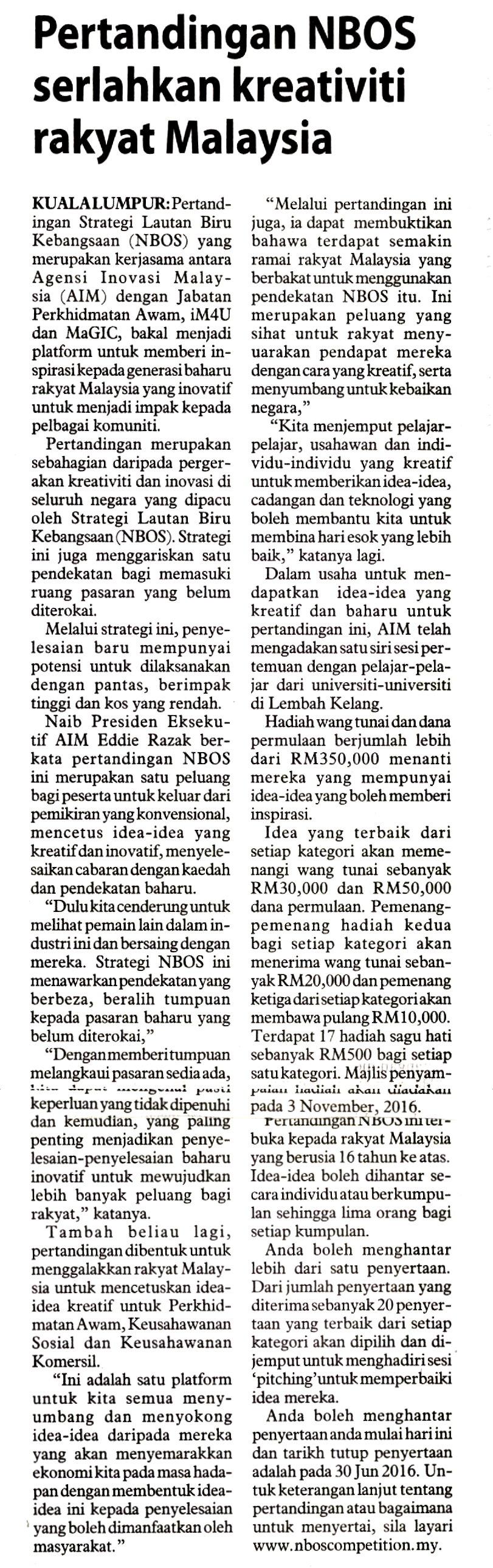 eddie-razak-utusan-borneo-sarawak-pertandingan-nbos-serlahkan-kreativiti-rakyat-malaysia-160819