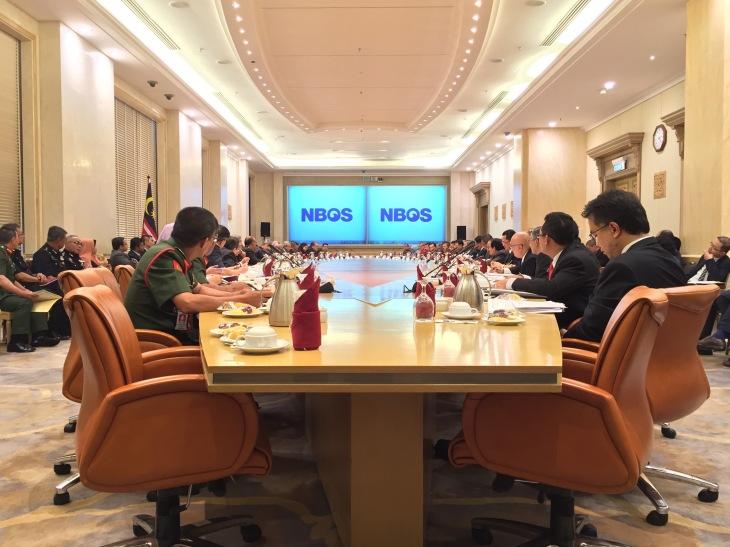 NBOS Summit - Aug 2016
