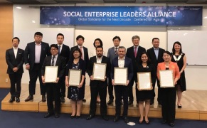 Social Enterprise Leaders Alliance represented by Korea, China, Japan, Thailand, Vietnam and Malaysia 23 June 2017